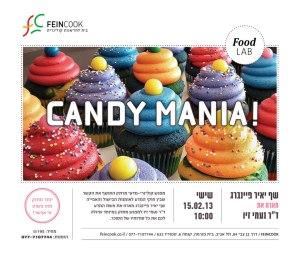 candy-mania